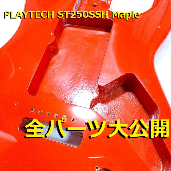 Thumbnail of post image 003