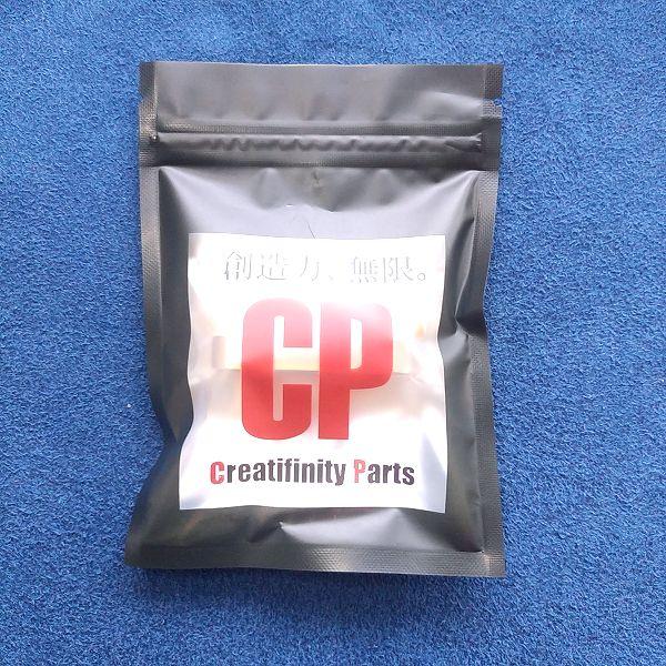 Creatifinity parts CTSC-1 パッケージ