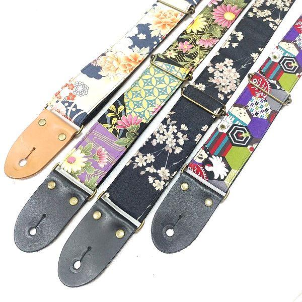 ARIA SPS-2000 和柄 ギターストラップ