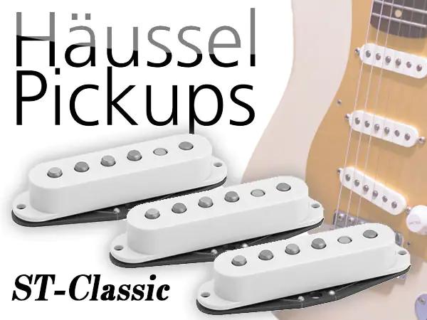 Haeussel Pickup Strat Classic アルニコ5とA2の音色を計測💖 サムネイル
