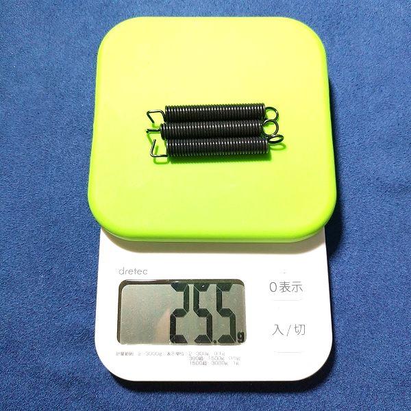 GOTOH PSP 重量