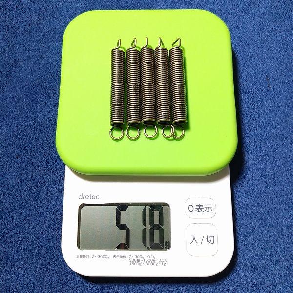 ESP Tremolo Tone Spring Type-2 重量