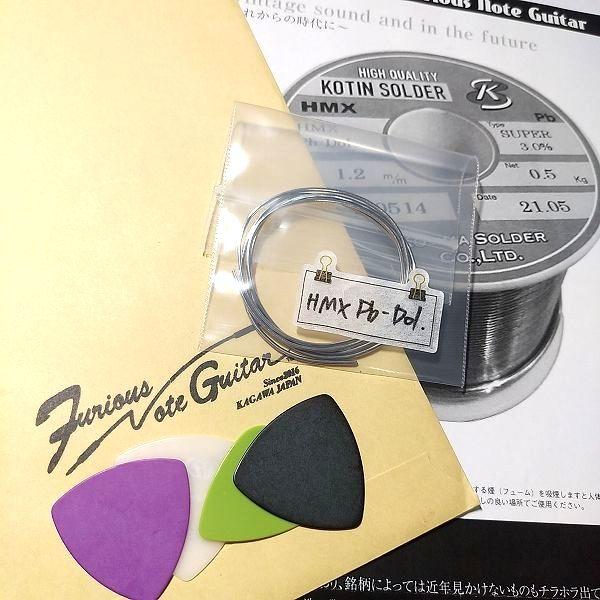 Furious Note Guitar HMX Pb-Dol.  総評