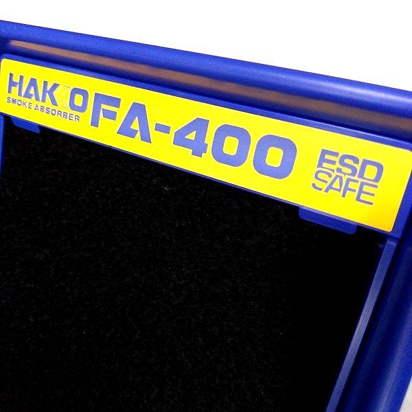 HAKKO 白光 卓上はんだ吸煙器 FA-400 ロゴアップ