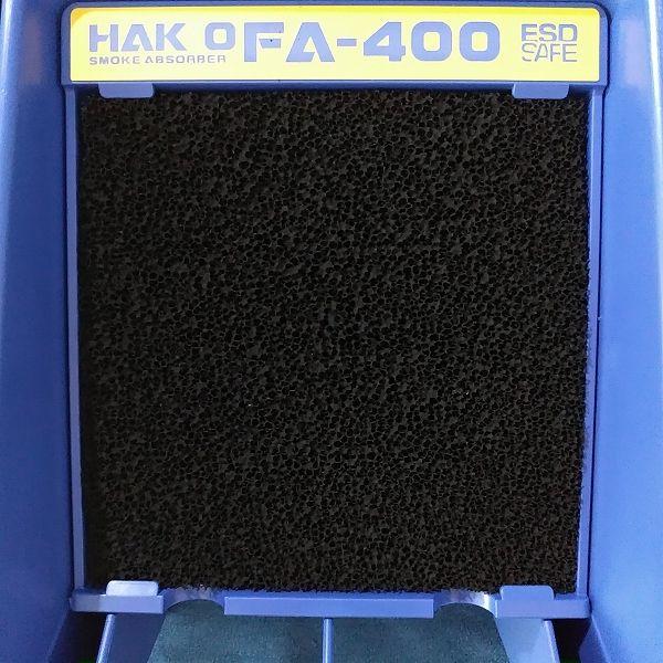 HAKKO 白光 卓上はんだ吸煙器 FA-400 フィルター装着後