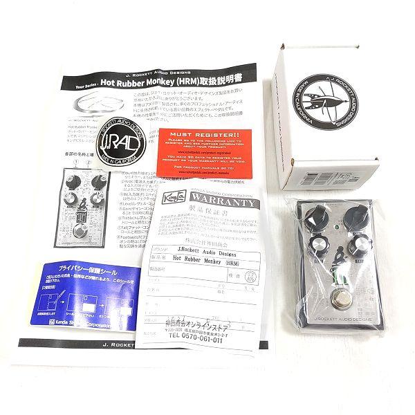 J. Rockett Audio Designs HRM 本体&付属品一式