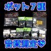 Thumbnail of related posts 143