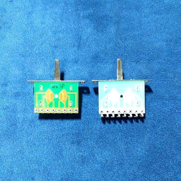 ALPHA ALP-3W 3WAYレバースイッチ &コピー品 基板面