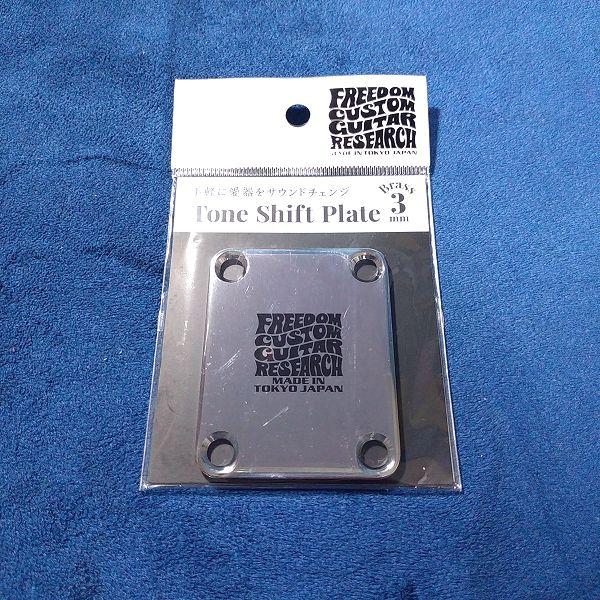 Tone Shift Plate SP-JP-03 パッケージ