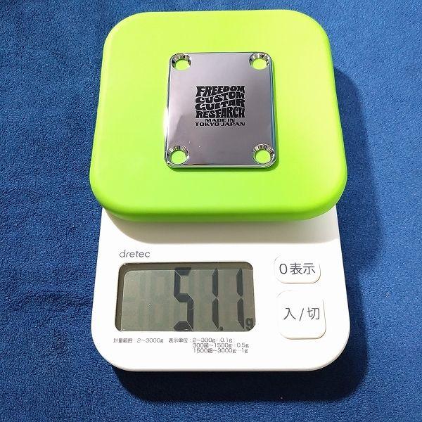 Tone Shift Plate SP-JP-01 重量