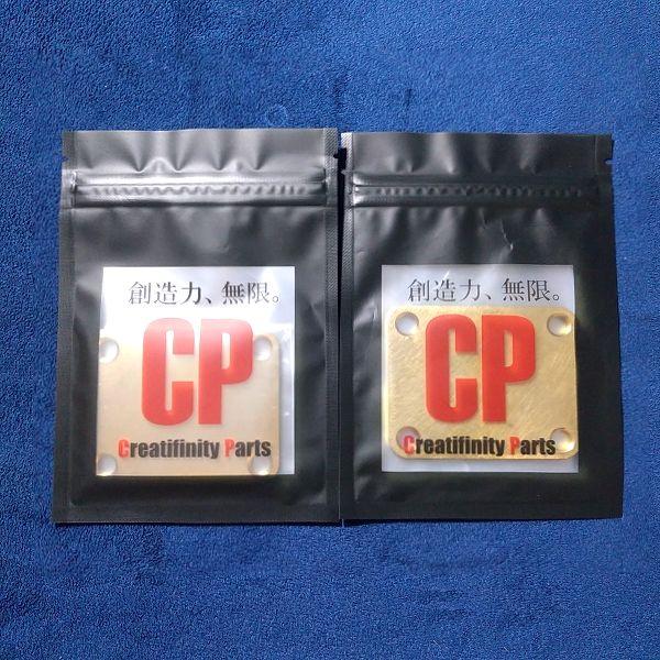 Creatifinity Parts ブラスネックプレート CB-NP1 & CB-NP3