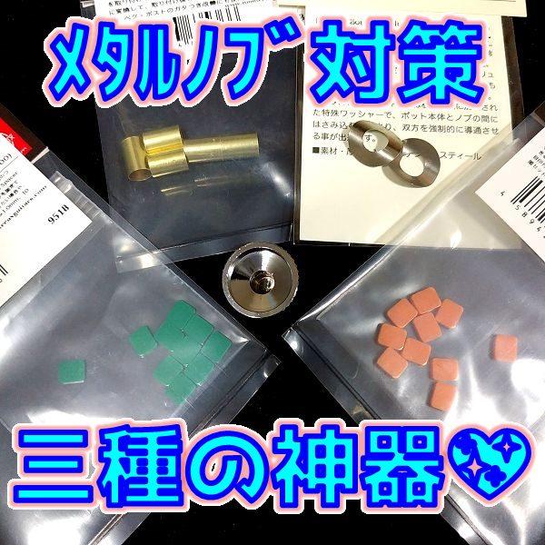 Thumbnail of post image 039