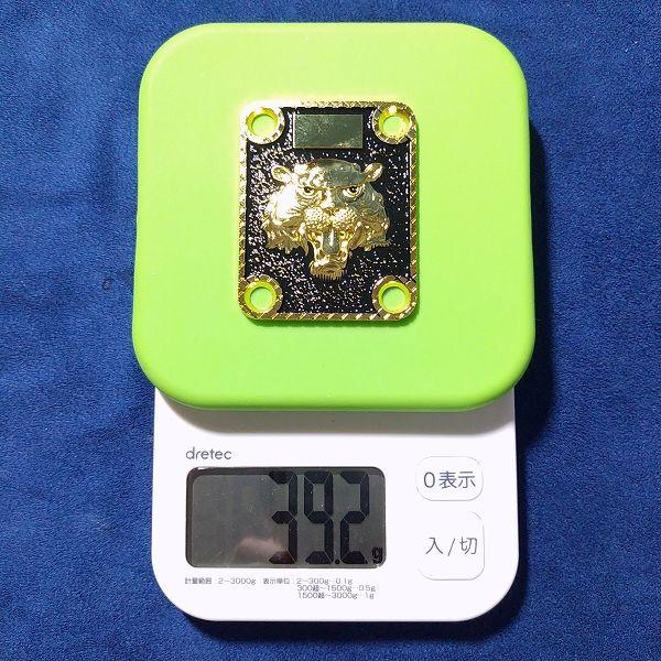 亜鉛合金タイガーネックプレート 重量
