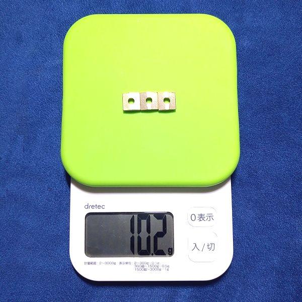 ロックナット ナットキャップ ブラス 重量