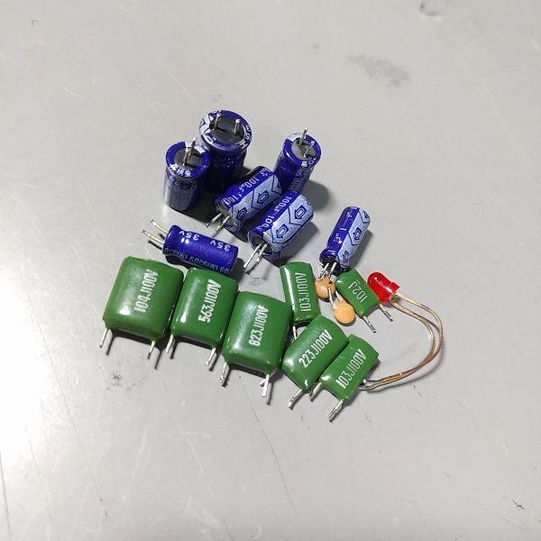 LVG-11 Micro Guitar Amp 取り外し部品