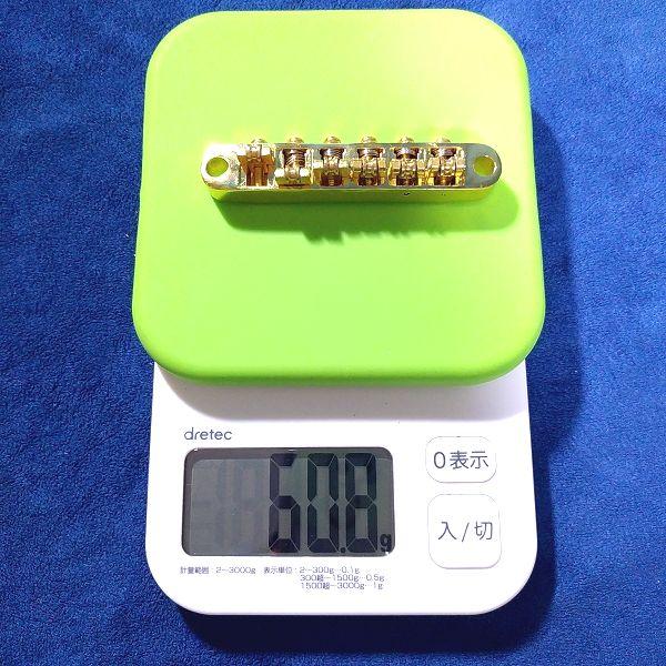 ローラーサドルブリッジ 重量