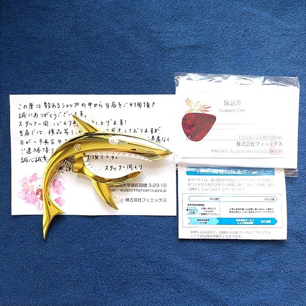 Phoenix カポタスト type Shark (Gold Shark) セット内容一式