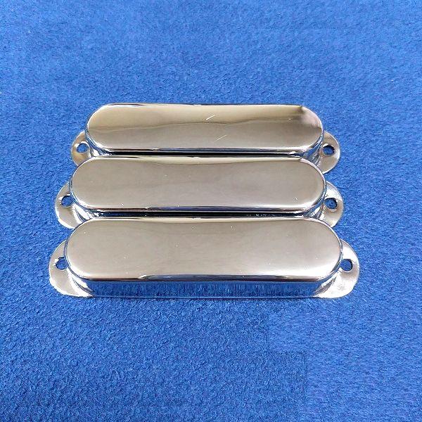 シングルコイル用 金属製ピックアップカバー 一式 表面
