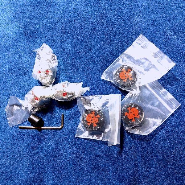 安ギターノブ 選択会議 スカルボリュームノブセット 個別包装