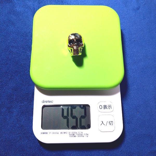 Jumbo Skull II / 重量:45.2g