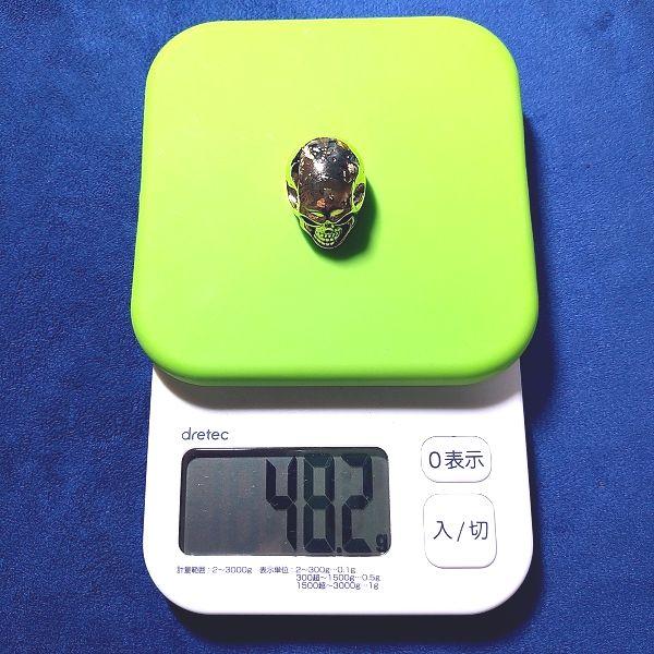 Jumbo Skull I / 重量:48.2g